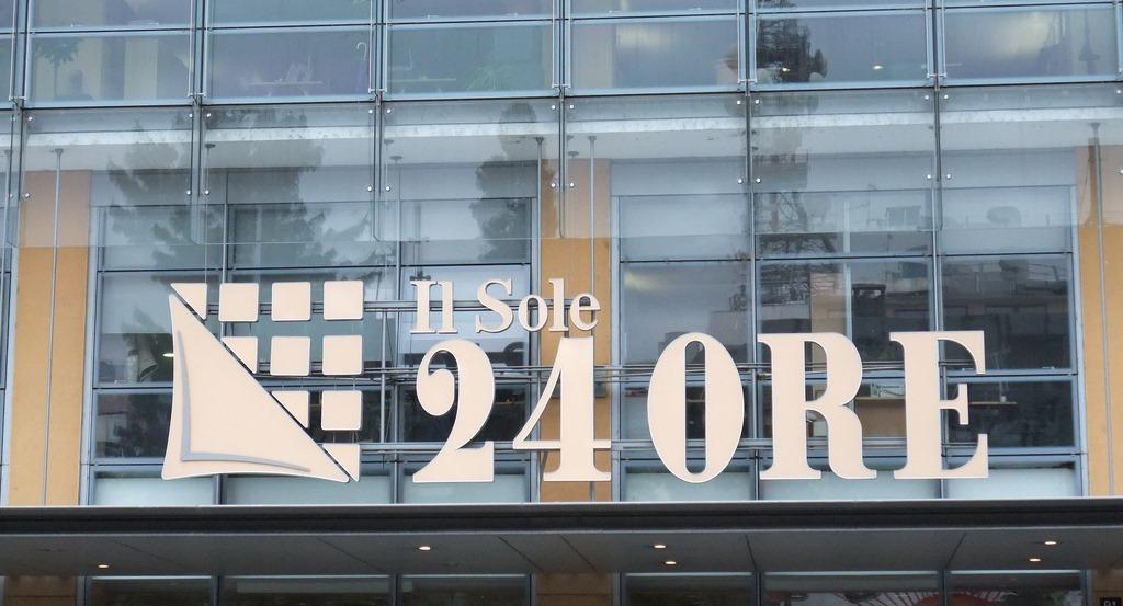f24a371ff1 Da oggi èpossibile conseguire un Diploma della Business School del Sole 24  ORE anche a distanza, grazie a una metodologia didattica innovativa.