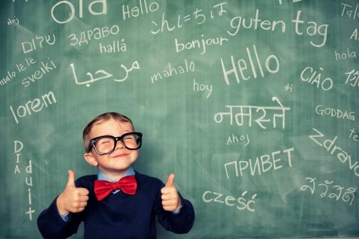lingue utili per trovare lavoro